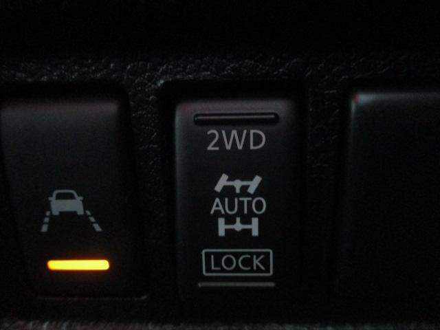 250ハイウェイスターS 4WD 8人乗り 純正ナビ バックカメラ ETC 純正18AW 衝突被害軽減ブレーキ クルーズコントロール クリアランスソナー レーンアシスト レンタカーアップ プッシュスタート LEDライト(29枚目)