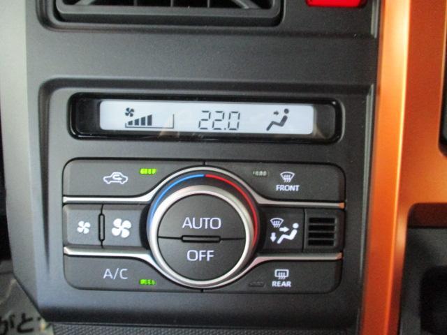 Gターボ ターボ バックカメラ ドラレコ 純正AW15 衝突被害軽減ブレーキ クリアランスソナー レーンアシスト サンルーフ クルーズコントロール ステアリングリモコン オートライト シートヒーター USB(11枚目)