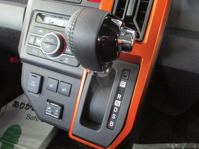 Gターボ ターボ バックカメラ ドラレコ 純正AW15 衝突被害軽減ブレーキ クリアランスソナー レーンアシスト サンルーフ クルーズコントロール ステアリングリモコン オートライト シートヒーター USB(20枚目)