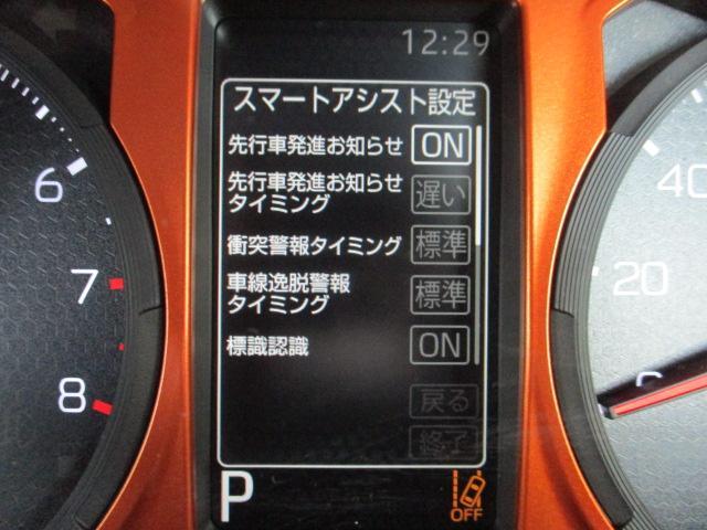 Gターボ ターボ バックカメラ ドラレコ 純正AW15 衝突被害軽減ブレーキ クリアランスソナー レーンアシスト サンルーフ クルーズコントロール ステアリングリモコン オートライト シートヒーター USB(30枚目)