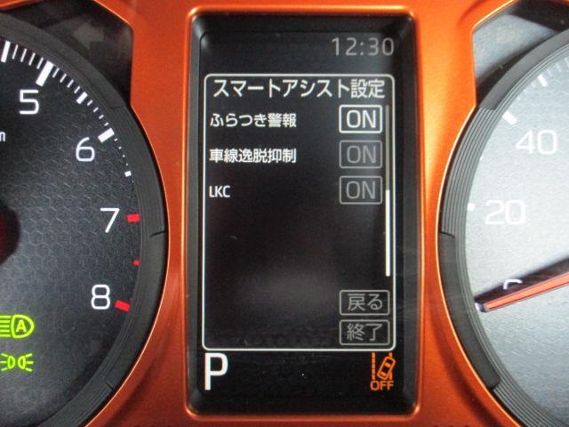 Gターボ ターボ バックカメラ ドラレコ 純正AW15 衝突被害軽減ブレーキ クリアランスソナー レーンアシスト サンルーフ クルーズコントロール ステアリングリモコン オートライト シートヒーター USB(31枚目)