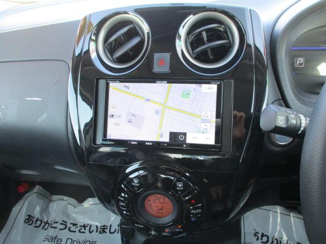 e-POWER B Four 4WD メモリーナビ バックカメラ ドラレコ ETC 衝突被害軽減ブレーキ クリアランスソナー レーンアシスト オートライト USB・Bluetooth接続 レンタアップ(10枚目)
