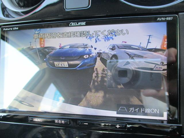 e-POWER B Four 4WD メモリーナビ バックカメラ ドラレコ ETC 衝突被害軽減ブレーキ クリアランスソナー レーンアシスト オートライト USB・Bluetooth接続 レンタアップ(12枚目)
