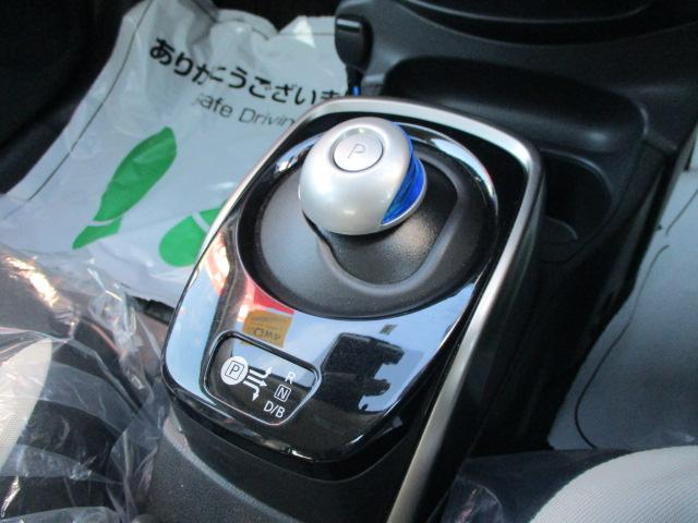 e-POWER B Four 4WD メモリーナビ バックカメラ ドラレコ ETC 衝突被害軽減ブレーキ クリアランスソナー レーンアシスト オートライト USB・Bluetooth接続 レンタアップ(13枚目)