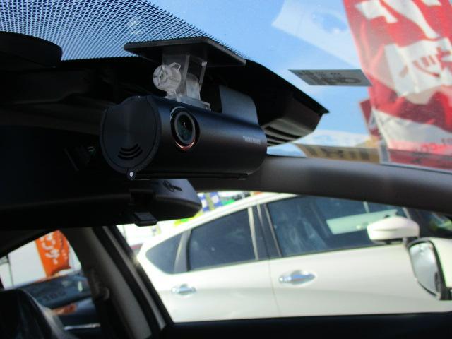 e-POWER B Four 4WD メモリーナビ バックカメラ ドラレコ ETC 衝突被害軽減ブレーキ クリアランスソナー レーンアシスト オートライト USB・Bluetooth接続 レンタアップ(23枚目)
