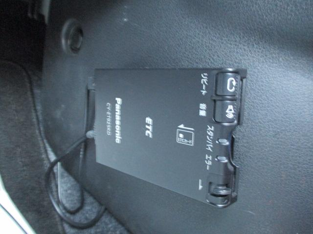 e-POWER B Four 4WD メモリーナビ バックカメラ ドラレコ ETC 衝突被害軽減ブレーキ クリアランスソナー レーンアシスト オートライト USB・Bluetooth接続 レンタアップ(24枚目)