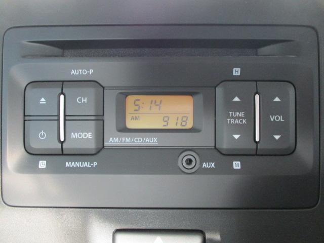 ハイブリッドFX 4WD ワンオーナー CDデッキ 衝突被害軽減ブレーキ レーンアシスト アイドリングストップ ヘッドアップディスプレイ オートライト AUX接続 プッシュスタート スマートキー(11枚目)