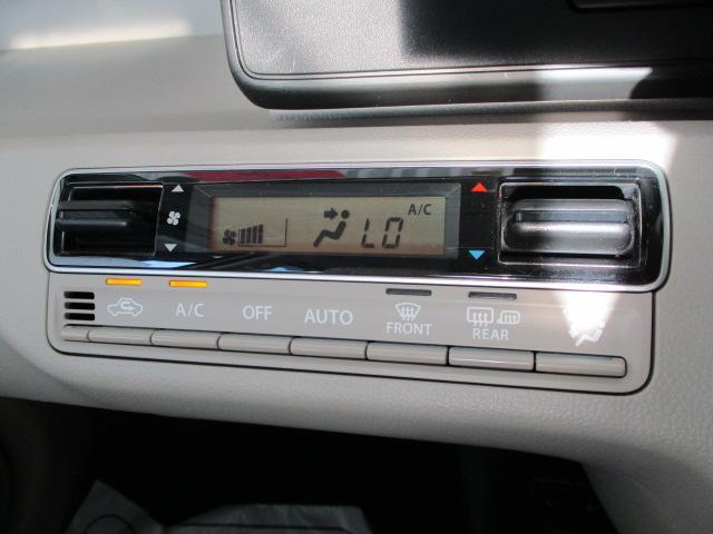 ハイブリッドFX 4WD ワンオーナー CDデッキ 衝突被害軽減ブレーキ レーンアシスト アイドリングストップ ヘッドアップディスプレイ オートライト AUX接続 プッシュスタート スマートキー(13枚目)