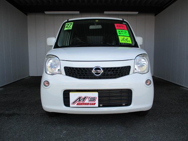 S FOUR 4WD CDデッキ 純正13インチアルミ シートヒーター プッシュスタート アイドリングストップ 寒冷地仕様 ABS(30枚目)