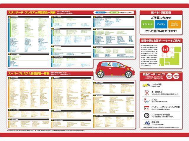 S FOUR 4WD CDデッキ 純正13インチアルミ シートヒーター プッシュスタート アイドリングストップ 寒冷地仕様 ABS(36枚目)