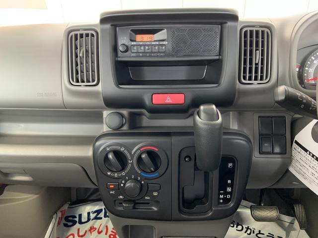 PA 4WD 衝突被害軽減ブレーキ クリアランスソナー レーンアシスト スライドドア オートライト ラジオ 横滑り防止装置(10枚目)