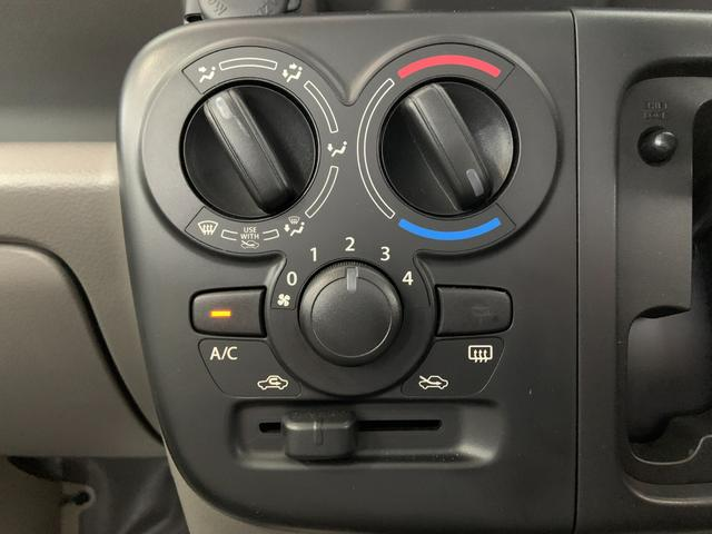 PA 4WD 衝突被害軽減ブレーキ クリアランスソナー レーンアシスト スライドドア オートライト ラジオ 横滑り防止装置(12枚目)