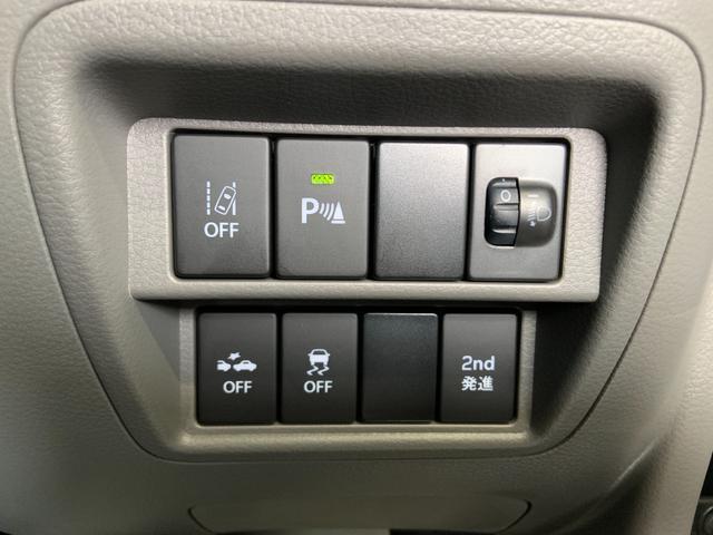 PA 4WD 衝突被害軽減ブレーキ クリアランスソナー レーンアシスト スライドドア オートライト ラジオ 横滑り防止装置(15枚目)