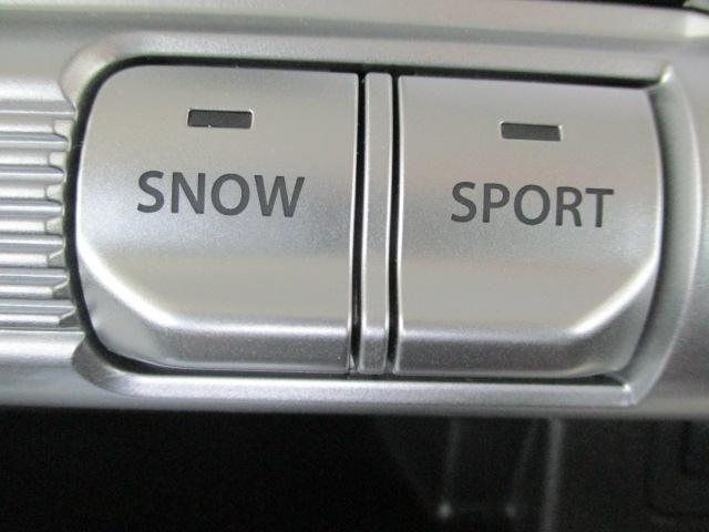 ハイブリッドMZ 4WD 純正16インチアルミ LEDヘッドライト クリアランスソナー クルーズコントロール プッシュスタート オートライト 衝突被害軽減ブレーキ ダウンフルアシスト スノーモード スポーツモード(14枚目)