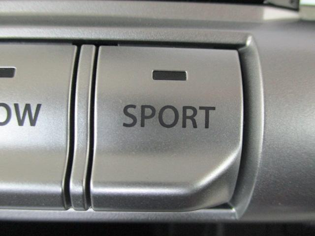 ハイブリッドMZ 4WD 純正16インチアルミ LEDヘッドライト クリアランスソナー クルーズコントロール プッシュスタート オートライト 衝突被害軽減ブレーキ ダウンフルアシスト スノーモード スポーツモード(16枚目)