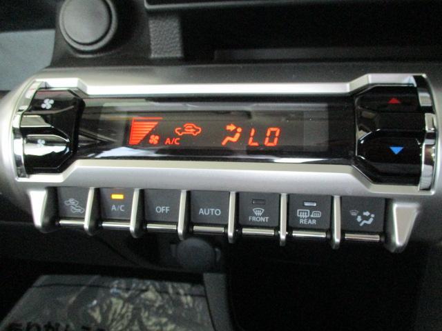 ハイブリッドMZ 4WD 純正16インチアルミ LEDヘッドライト クリアランスソナー クルーズコントロール プッシュスタート オートライト 衝突被害軽減ブレーキ ダウンフルアシスト スノーモード スポーツモード(17枚目)