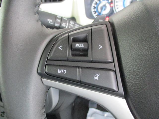 ハイブリッドMZ 4WD 純正16インチアルミ LEDヘッドライト クリアランスソナー クルーズコントロール プッシュスタート オートライト 衝突被害軽減ブレーキ ダウンフルアシスト スノーモード スポーツモード(22枚目)