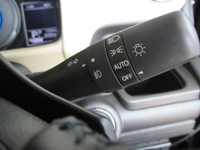 ハイブリッドMZ 4WD 純正16インチアルミ LEDヘッドライト クリアランスソナー クルーズコントロール プッシュスタート オートライト 衝突被害軽減ブレーキ ダウンフルアシスト スノーモード スポーツモード(24枚目)