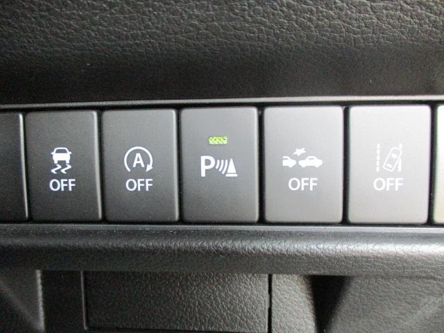 ハイブリッドMZ 4WD 純正16インチアルミ LEDヘッドライト クリアランスソナー クルーズコントロール プッシュスタート オートライト 衝突被害軽減ブレーキ ダウンフルアシスト スノーモード スポーツモード(26枚目)