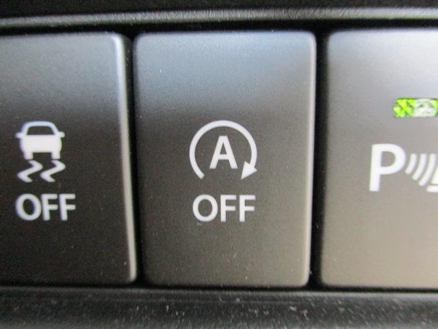 ハイブリッドMZ 4WD 純正16インチアルミ LEDヘッドライト クリアランスソナー クルーズコントロール プッシュスタート オートライト 衝突被害軽減ブレーキ ダウンフルアシスト スノーモード スポーツモード(28枚目)