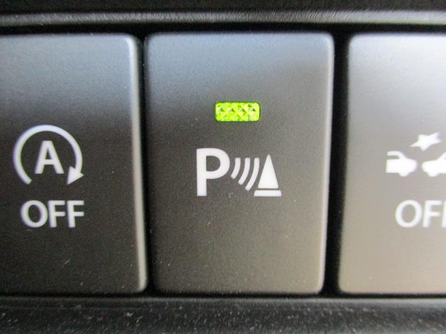 ハイブリッドMZ 4WD 純正16インチアルミ LEDヘッドライト クリアランスソナー クルーズコントロール プッシュスタート オートライト 衝突被害軽減ブレーキ ダウンフルアシスト スノーモード スポーツモード(29枚目)