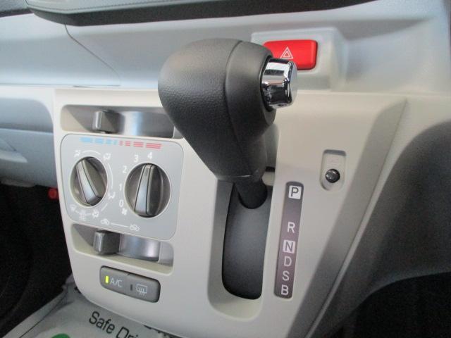 X リミテッドSAIII 4WD 衝突被害軽減ブレーキ クリアランスソナー バックカメラ LEDライト オートハイビーム キーレス(12枚目)