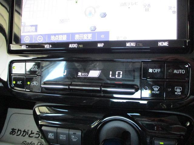 S 衝突被害軽減ブレーキ 純正ナビ フルセグTV バックカメラ 純正15AW クルコン プッシュスタート ステリモ オートライト オートハイビーム LEDライト(13枚目)