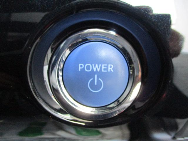 S 衝突被害軽減ブレーキ 純正ナビ フルセグTV バックカメラ 純正15AW クルコン プッシュスタート ステリモ オートライト オートハイビーム LEDライト(24枚目)