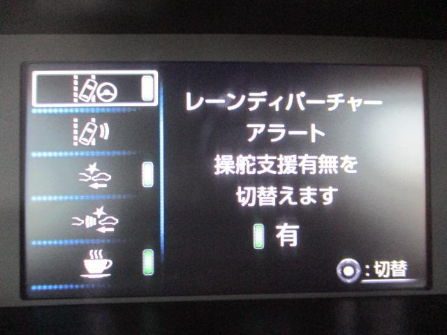 S 衝突被害軽減ブレーキ 純正ナビ フルセグTV バックカメラ 純正15AW クルコン プッシュスタート ステリモ オートライト オートハイビーム LEDライト(28枚目)
