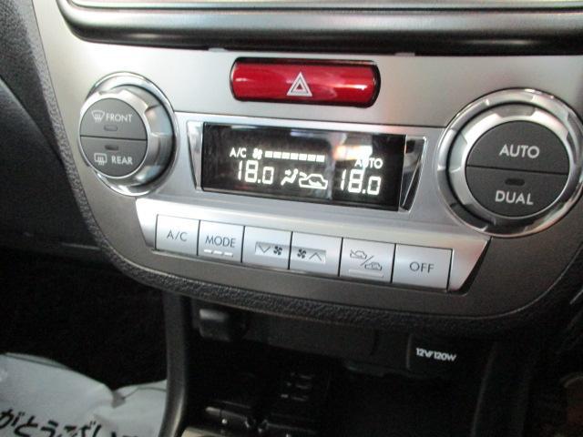 2.0i-S 4WD HDDナビ バックカメラ ETC 純正17インチアルミ HIDヘッドライト プッシュスタート クルーズコントロール パワーシート パドルシフト 横滑り防止装置 ABS オートエアコン(13枚目)