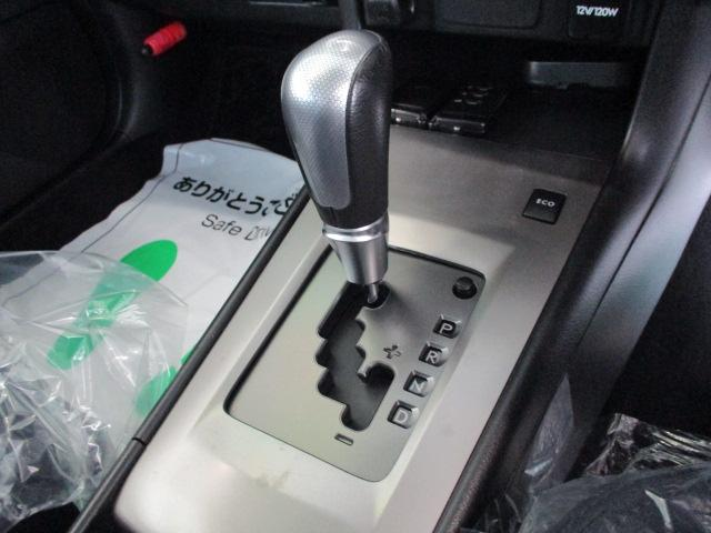 2.0i-S 4WD HDDナビ バックカメラ ETC 純正17インチアルミ HIDヘッドライト プッシュスタート クルーズコントロール パワーシート パドルシフト 横滑り防止装置 ABS オートエアコン(14枚目)