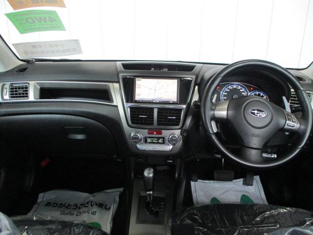 2.0i-S 4WD HDDナビ バックカメラ ETC 純正17インチアルミ HIDヘッドライト プッシュスタート クルーズコントロール パワーシート パドルシフト 横滑り防止装置 ABS オートエアコン(22枚目)