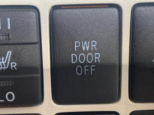 G 4WD 左側電動スライドドア SDナビ フルセグTV バックカメラ ETC 社外15AW プッシュスタート シートヒーター オートライト HDMI接続可 HIDライト イモビライザー有(22枚目)