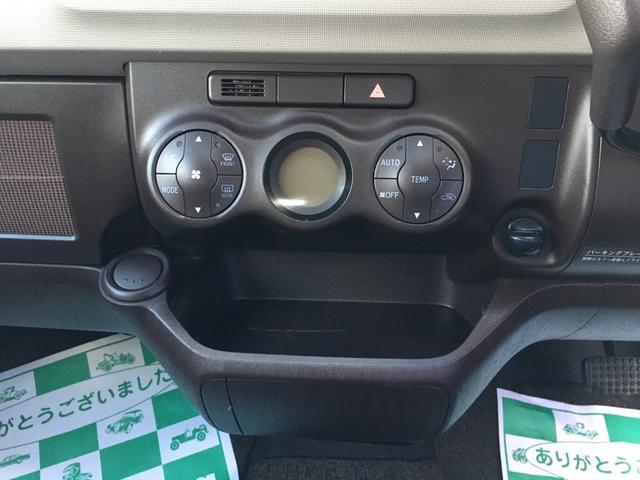 トヨタ パッソ プラスハナ ワンオーナー車 HIDライト ナビTV