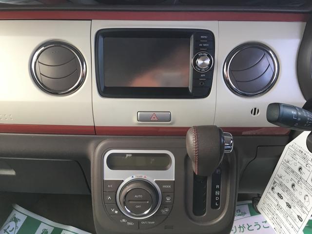 X 4WD ナビ テレビ バックモニター シートヒーター(12枚目)