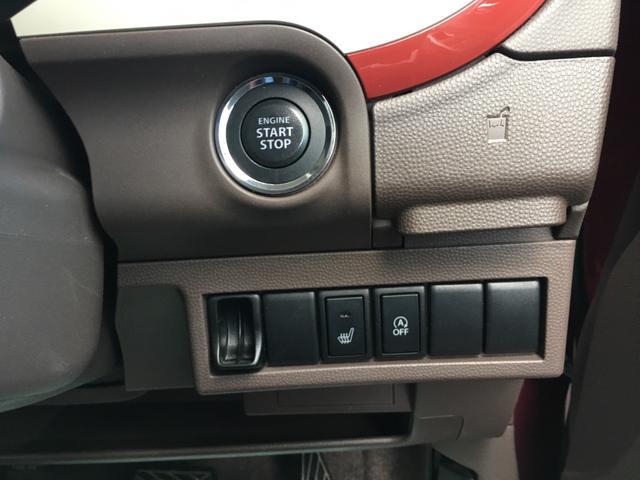 X 4WD ナビ テレビ バックモニター シートヒーター(16枚目)