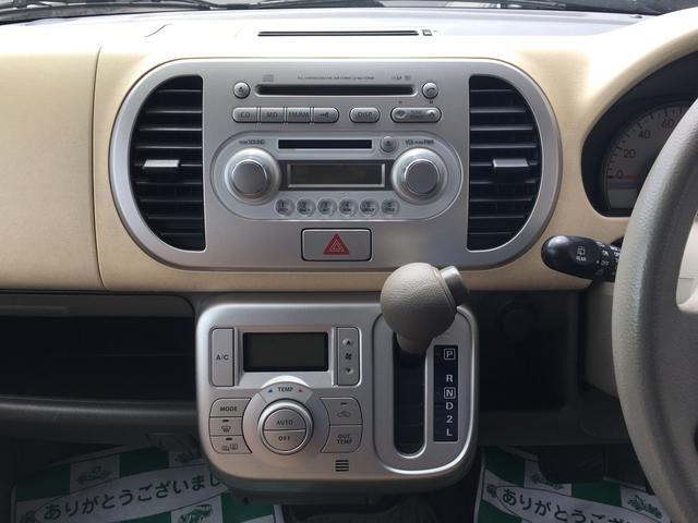 「日産」「モコ」「コンパクトカー」「山形県」の中古車12