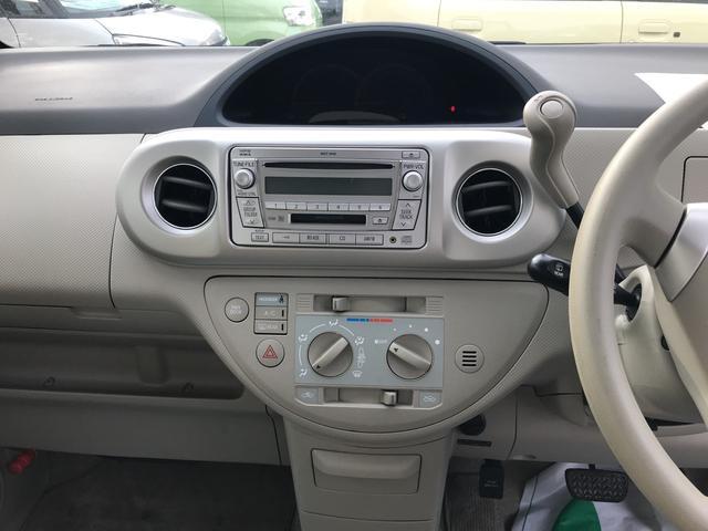 150i 左側電動スライドドア 4WD ミニバン 5人乗り(12枚目)