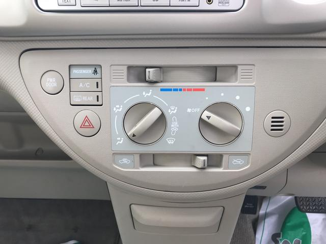 150i 左側電動スライドドア 4WD ミニバン 5人乗り(14枚目)