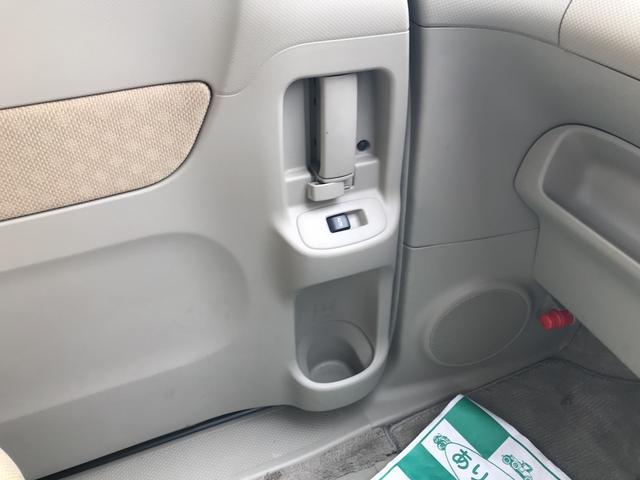 150i 左側電動スライドドア 4WD ミニバン 5人乗り(20枚目)