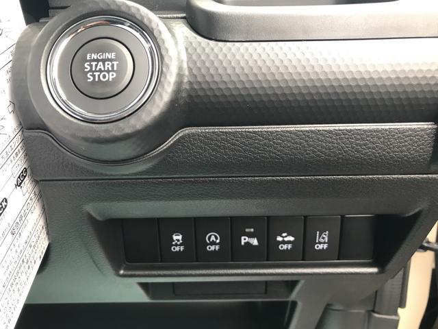 ハイブリッドMZ 4WD フルセグTV ETC(19枚目)