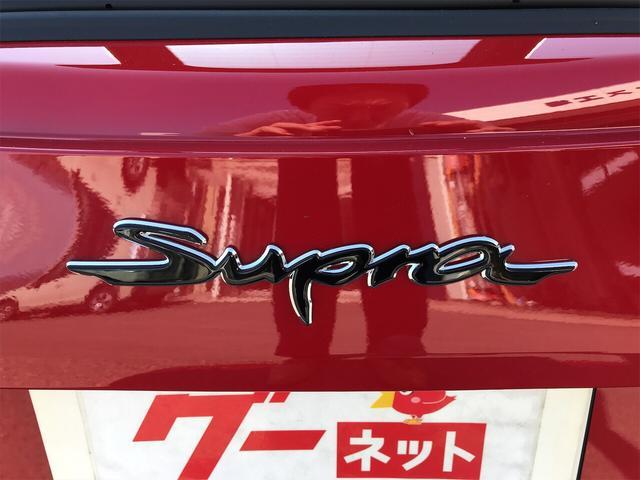 「トヨタ」「スープラ」「クーペ」「山形県」の中古車17