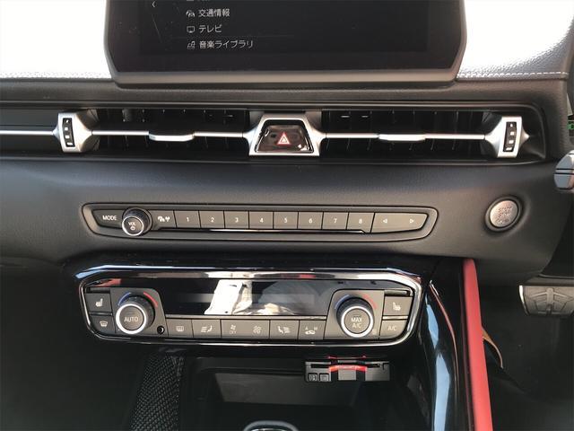 「トヨタ」「スープラ」「クーペ」「山形県」の中古車35