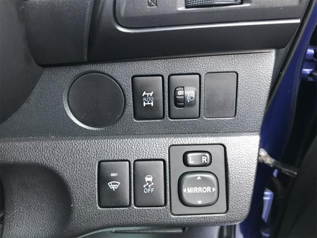 1.5i 4WD 純正ナビ&TV ETC TRC 横滑り防止(15枚目)