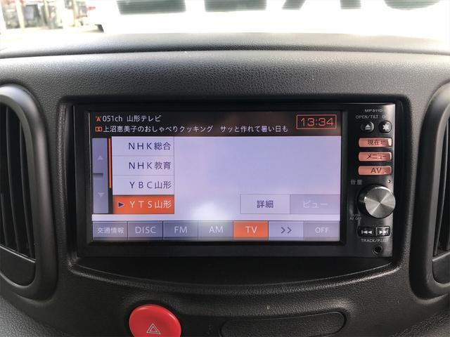 15X インディゴ+プラズマ 純正ナビ&フルセグ Bカメラ(15枚目)