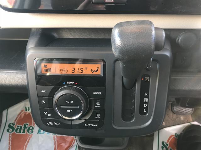 「日産」「モコ」「コンパクトカー」「山形県」の中古車8
