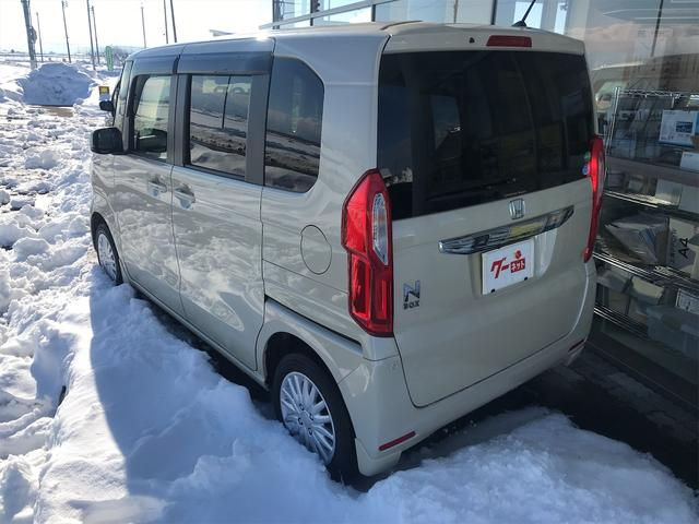 「ホンダ」「N-BOX」「コンパクトカー」「山形県」の中古車14