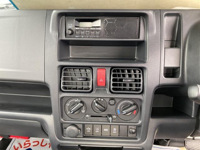 KCスペシャル 4WD 届出済未使用車 オートマ スズキセーフティサポート(10枚目)