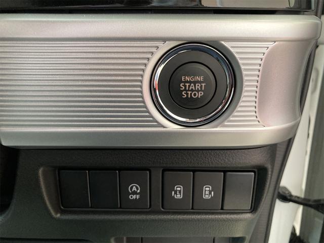 ハイブリッドXSターボ LEDライト&フォグ 衝突被害軽減システム ターボ 両側電動スライドドア ベンチシート 届出済未使用車(6枚目)