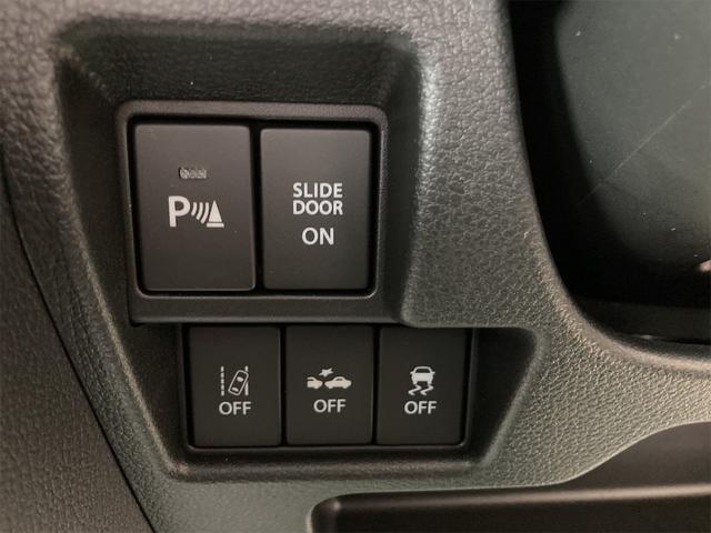 ハイブリッドXSターボ LEDライト&フォグ 衝突被害軽減システム ターボ 両側電動スライドドア ベンチシート 届出済未使用車(10枚目)
